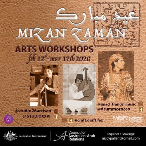 Flyer for Mizan Zaman. Several different artworks on one photo.